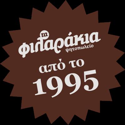 Έτος ιδρύσεως 1995